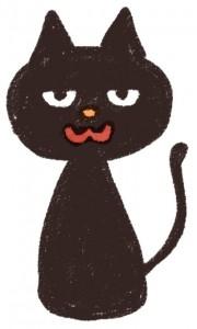 halloween_blackcat