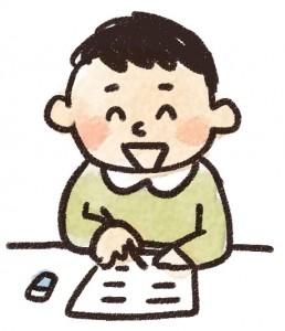 study_boy