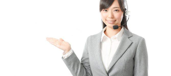 ネットビジネスの始め方とネットビジネスで確実に稼ぐ方法1から10