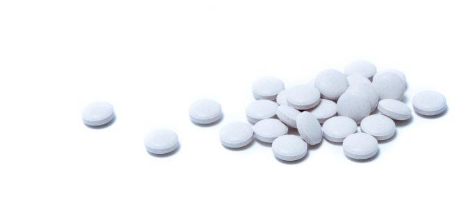 人生も辛い世の中も楽になれる薬を簡単に手に入れる方法を教えます