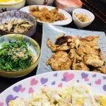 食材 野菜 冷凍保存
