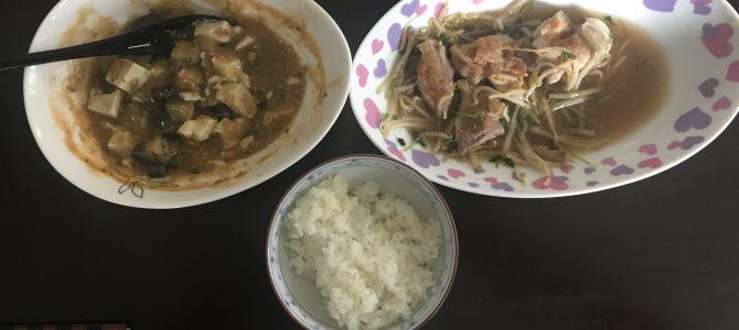 ダイエット バーベル編